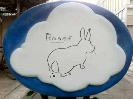 rabbit cafe sign